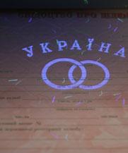 Диплом - микро ворс в УФ (Львов)